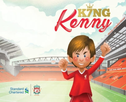 Standard Chartered Free interactive King Kenny book