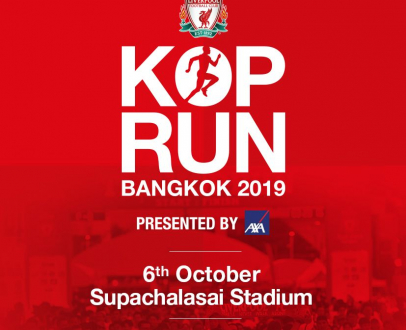 Priority Registration for the Kop Run