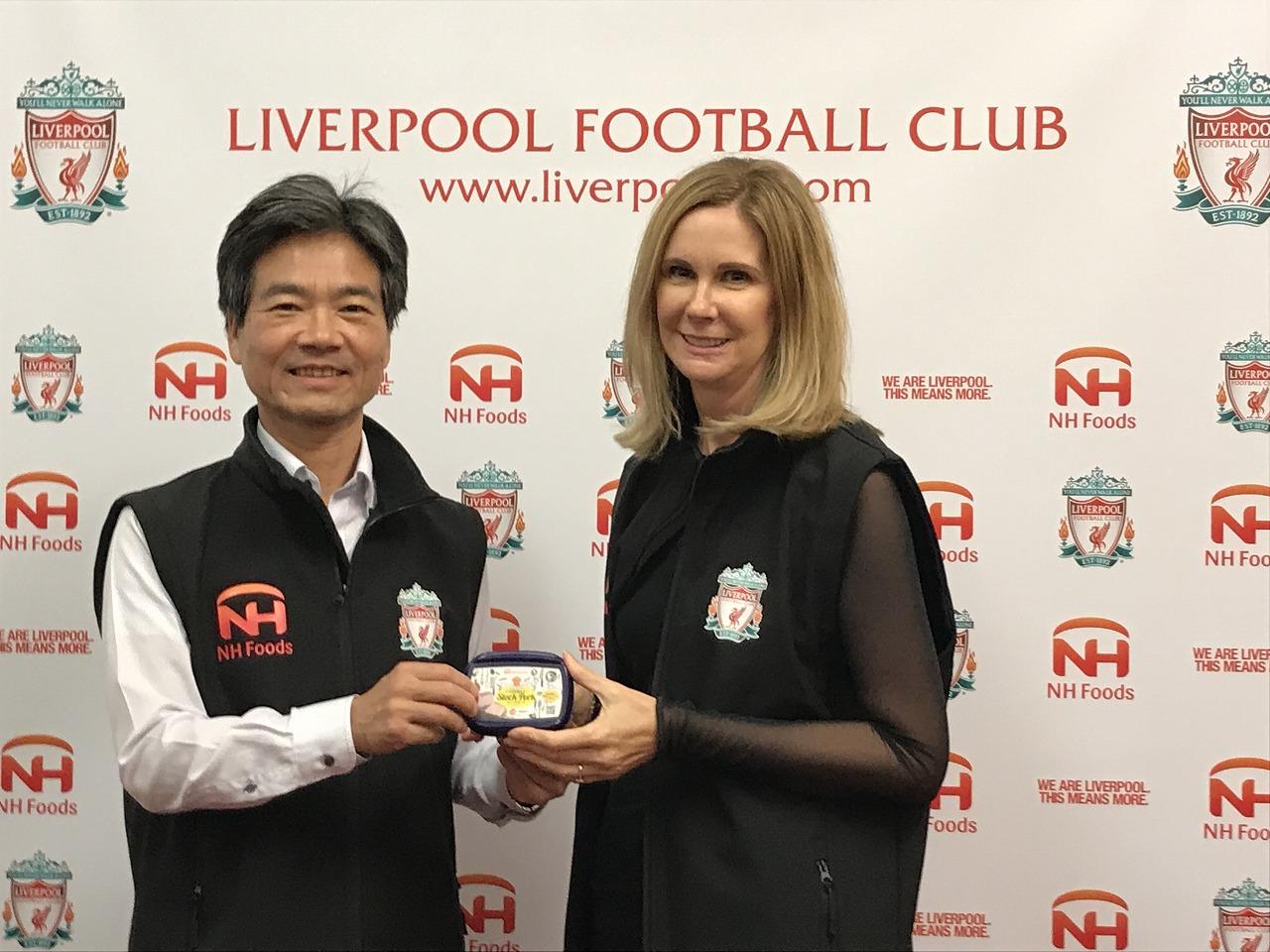 Nh Foods Ltd Makes North Liverpool Foodbank Donation
