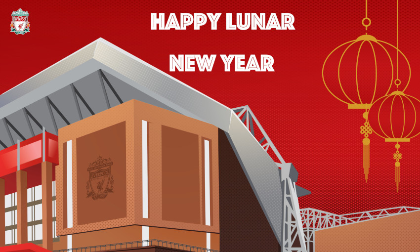 Happy Lunar New Year from Liverpool FC
