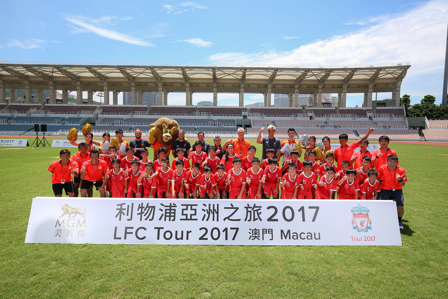Lfc World Tour Hong Kong